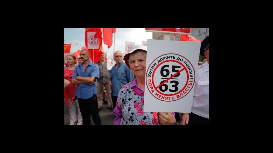 Protestan contra plan para elevar la edad de pensión en Rusia
